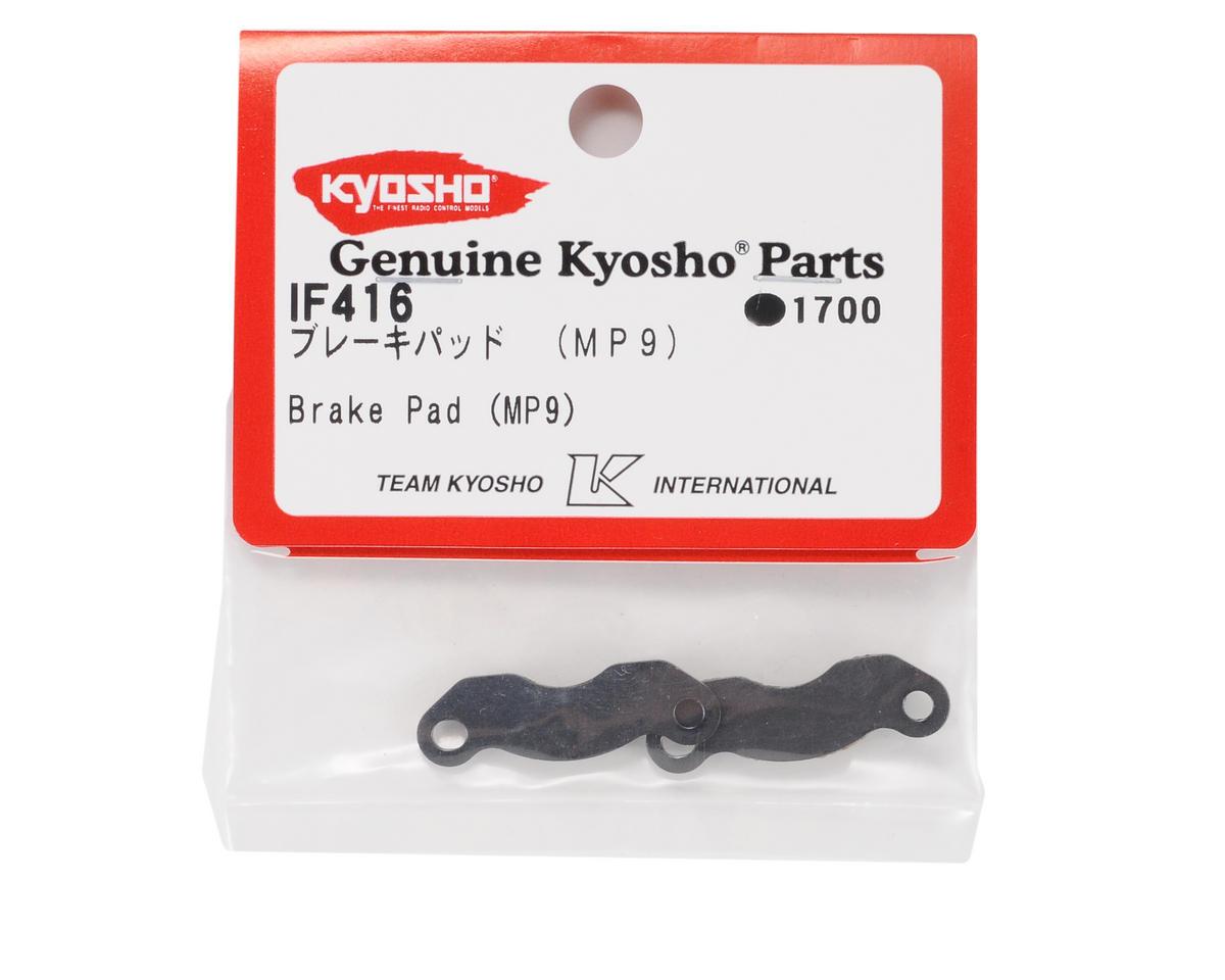 Kyosho Brake Pad (2)