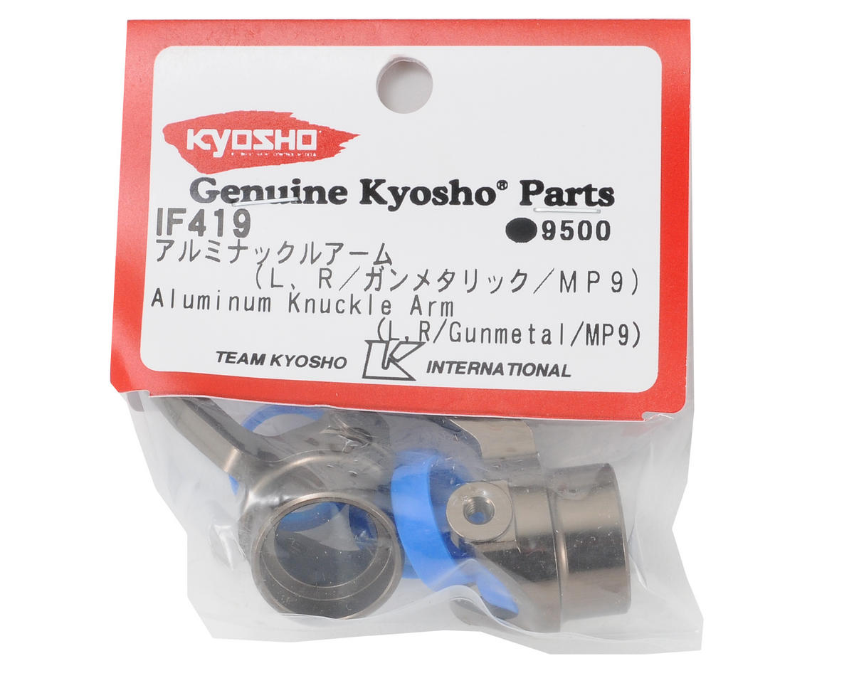 Kyosho Aluminum Knuckle Arm Set
