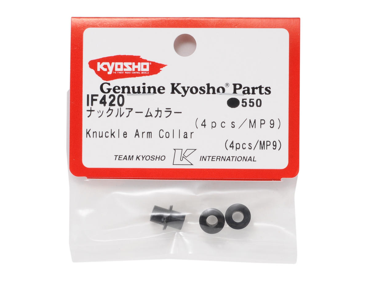 Knuckle Arm Collar (4) by Kyosho