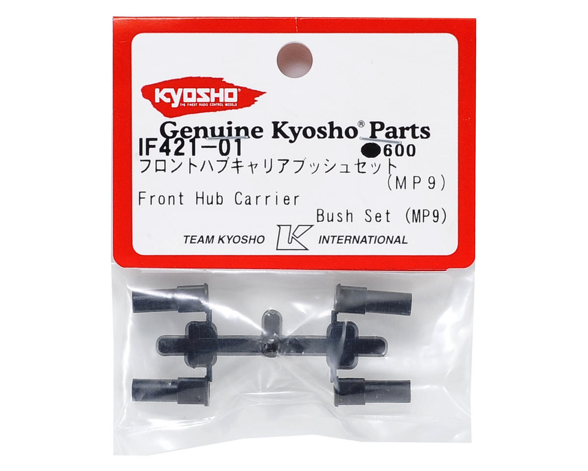 Kyosho Front Hub Carrier Bushing (4)