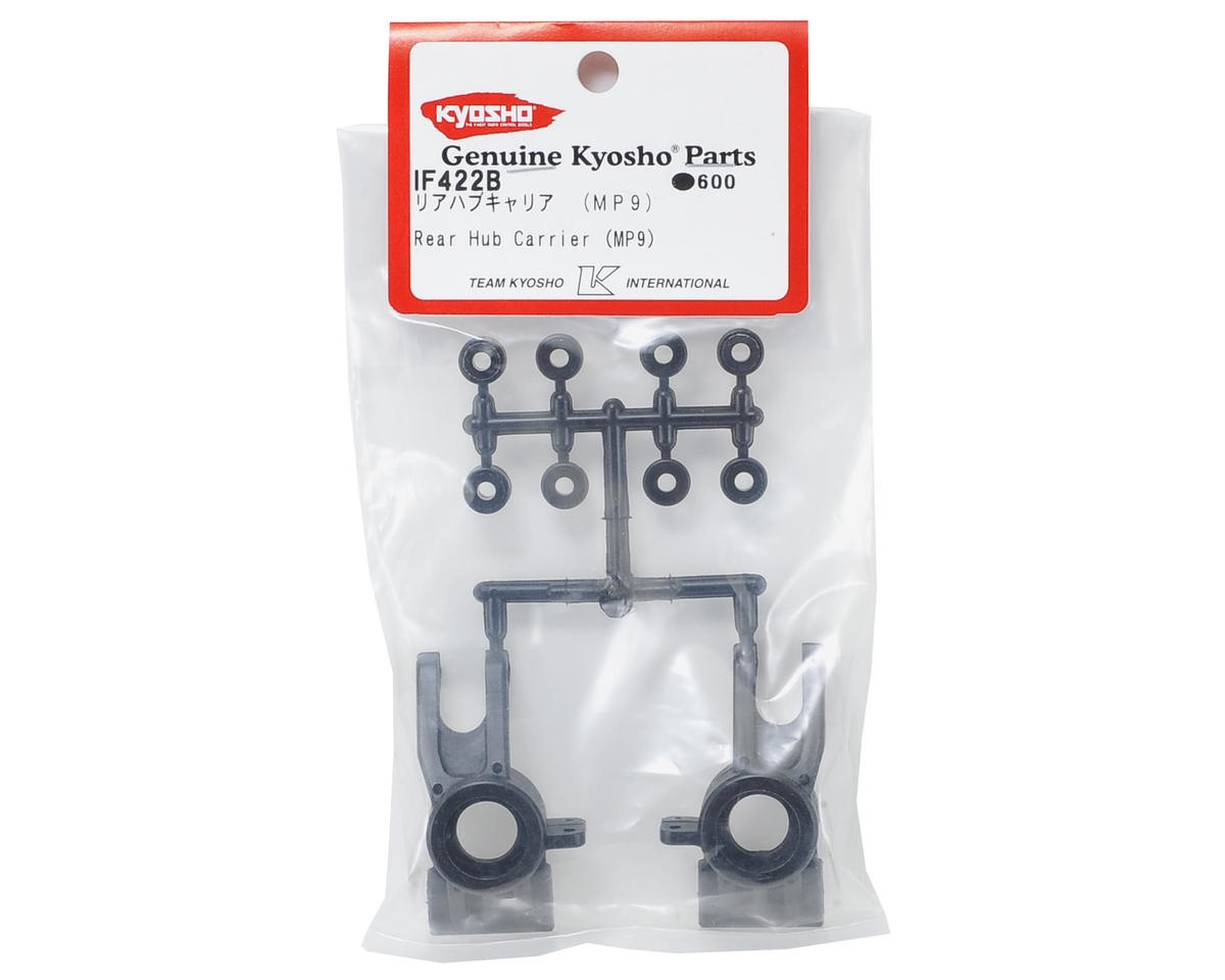 Kyosho Rear Hub Carrier (2)