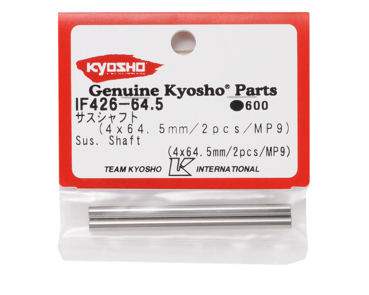 4x64.5mm Suspension Shaft (2) by Kyosho
