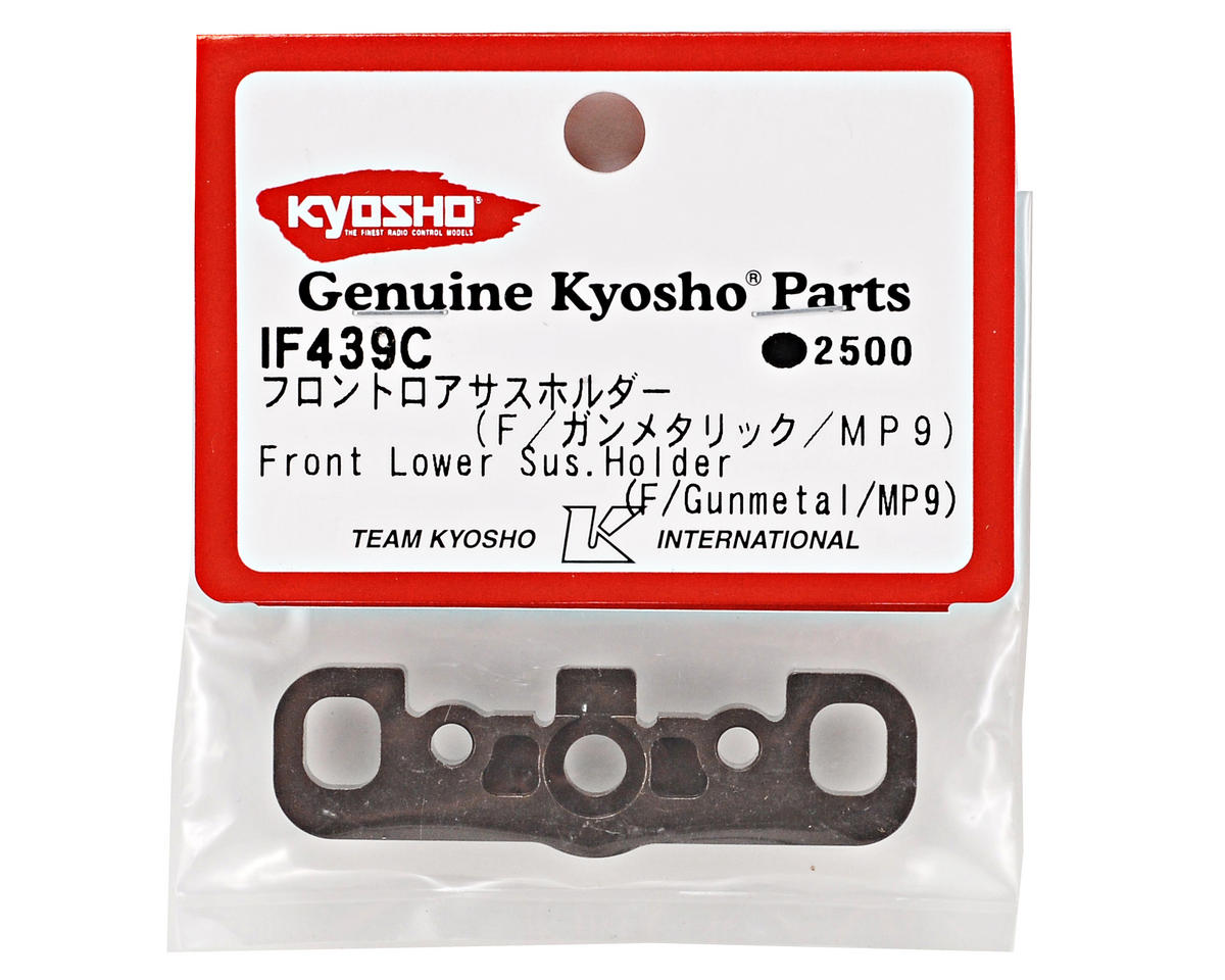 "Kyosho Front Lower ""C"" Suspension Holder (Gunmetal) (Updated)"