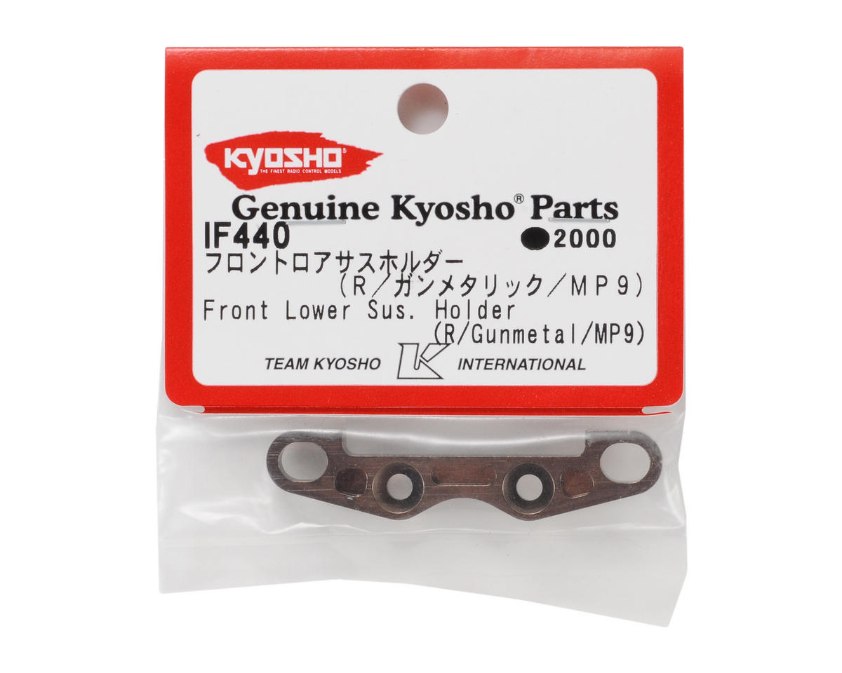 Kyosho Front-Rear Aluminum Lower Suspension Holder (Gunmetal)
