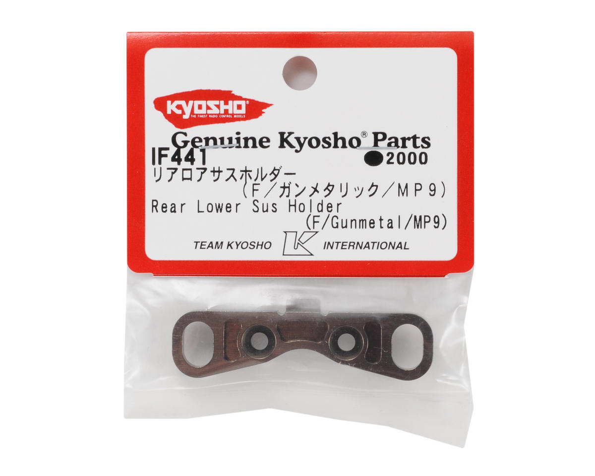 Kyosho Rear-Front Aluminum Lower Suspension Holder (Gunmetal)