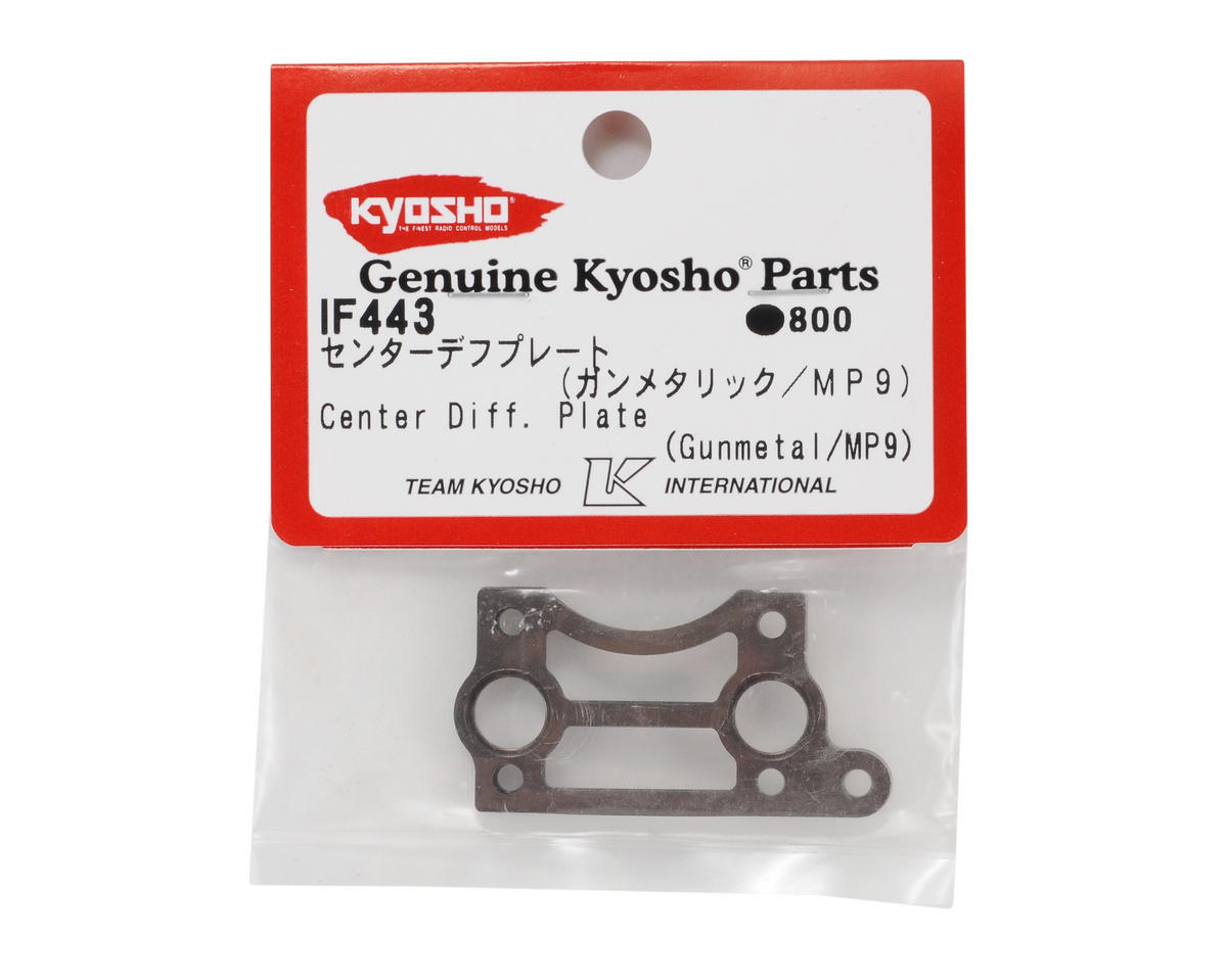 Kyosho Center Differential Top Plate (Gunmetal)