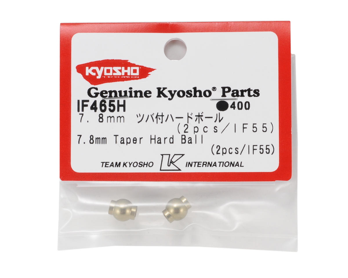 Kyosho 7.8mm Hard Anodized 7075 Tapered Ball (2)