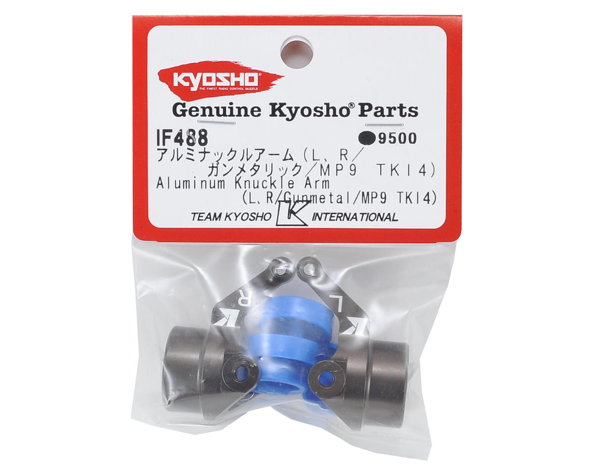 Kyosho MP9 TKI4 Aluminum Knuckle Arm Set (Gunmetal)