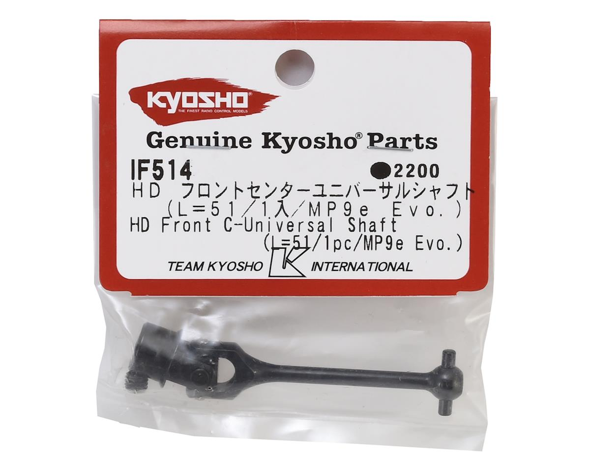 Kyosho 51mm HD Front Center C-Universal Shaft (1)
