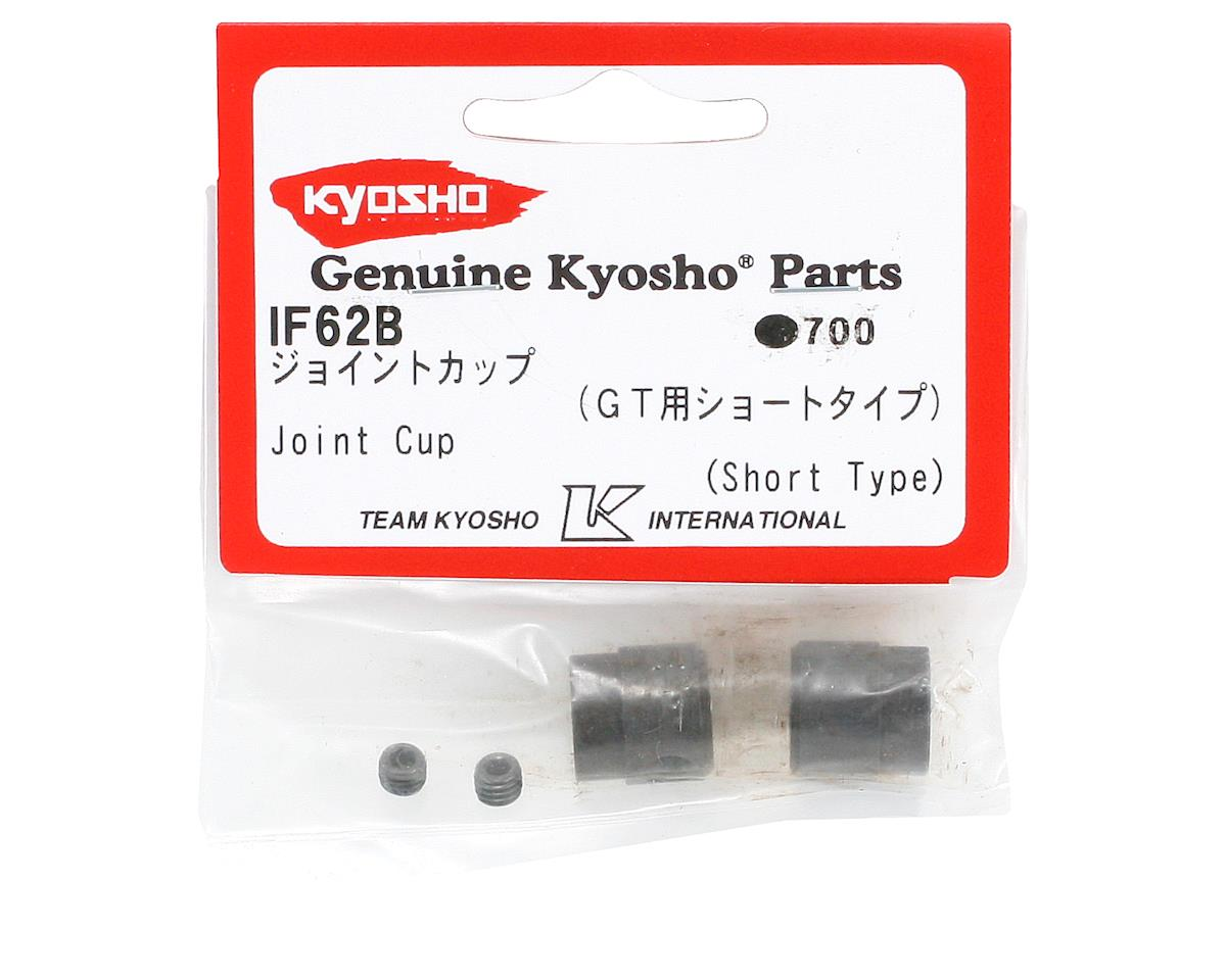 Kyosho Joint Cup Set (Short Type)