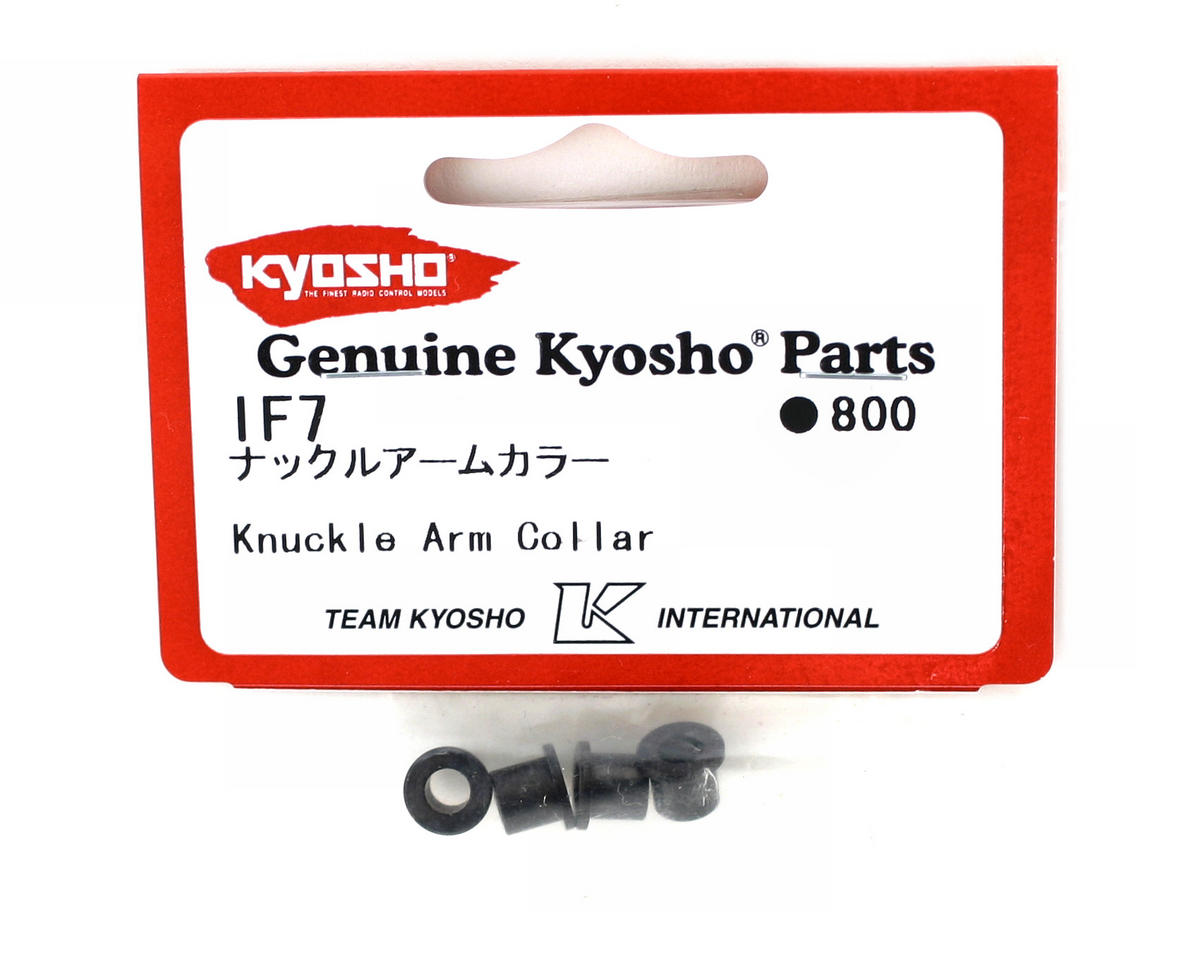 Knuckle Arms Collars (4) by Kyosho