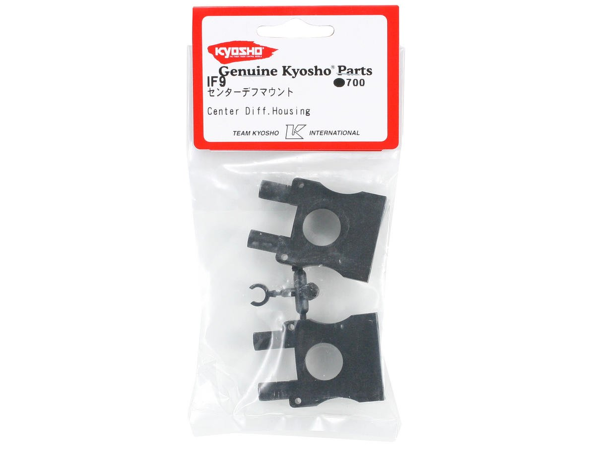 Center Differential Housing Set by Kyosho