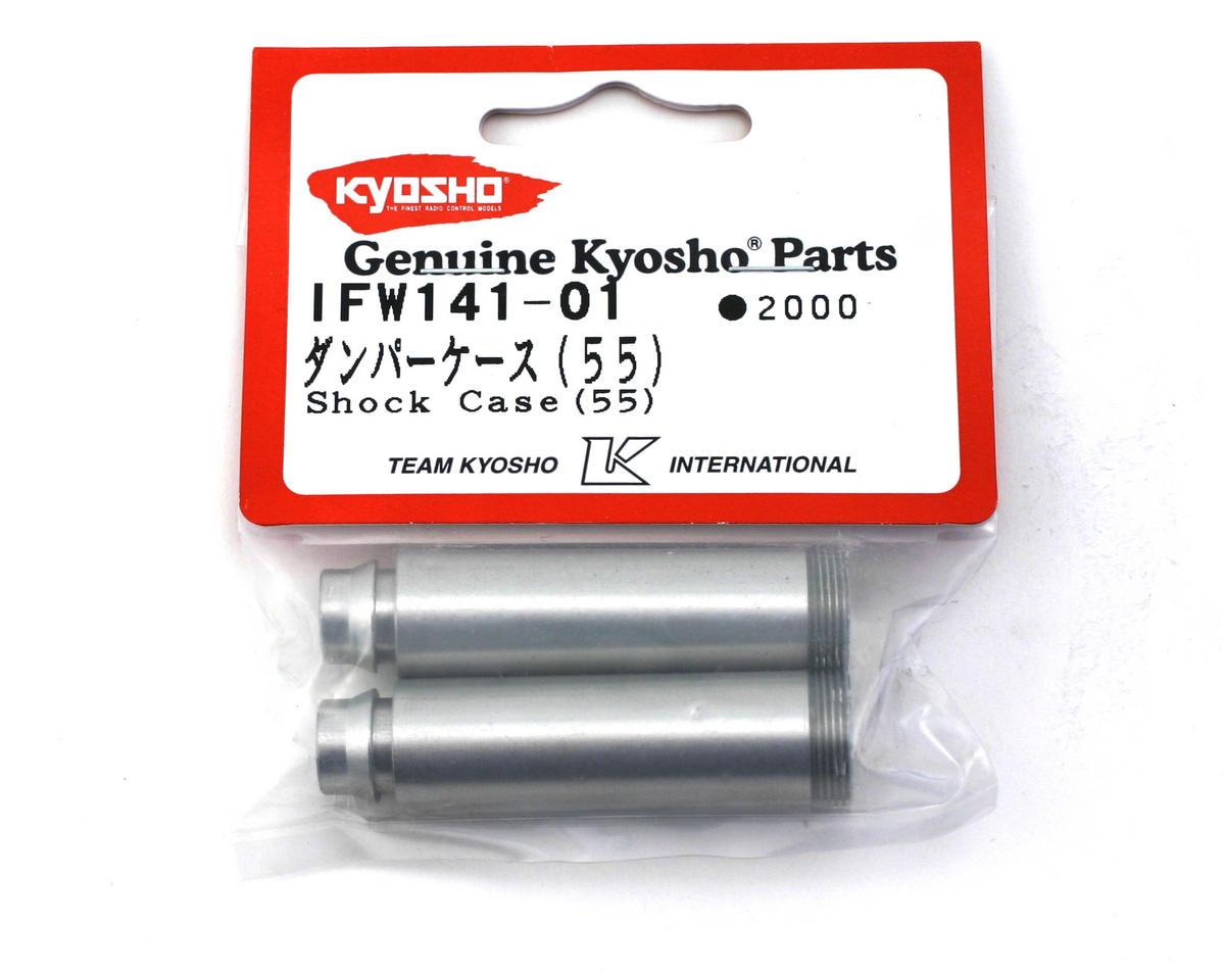 Kyosho 3.5mm Shock Case (MP7.5 Rear, ST-R Front) (2)
