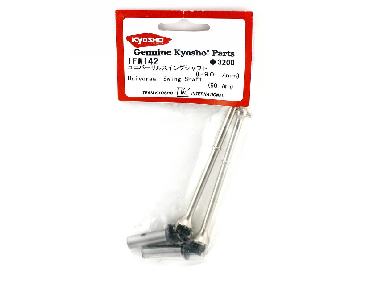 Image 2 for Kyosho Front Universal Driveshaft (2)