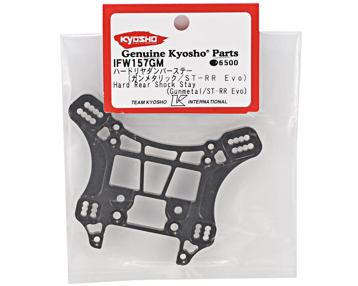 Kyosho Hard Rear Shock Tower (Gunmetal)