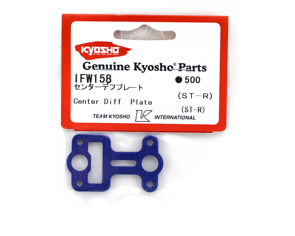 Kyosho Center Diff Top Plate (ST-R)