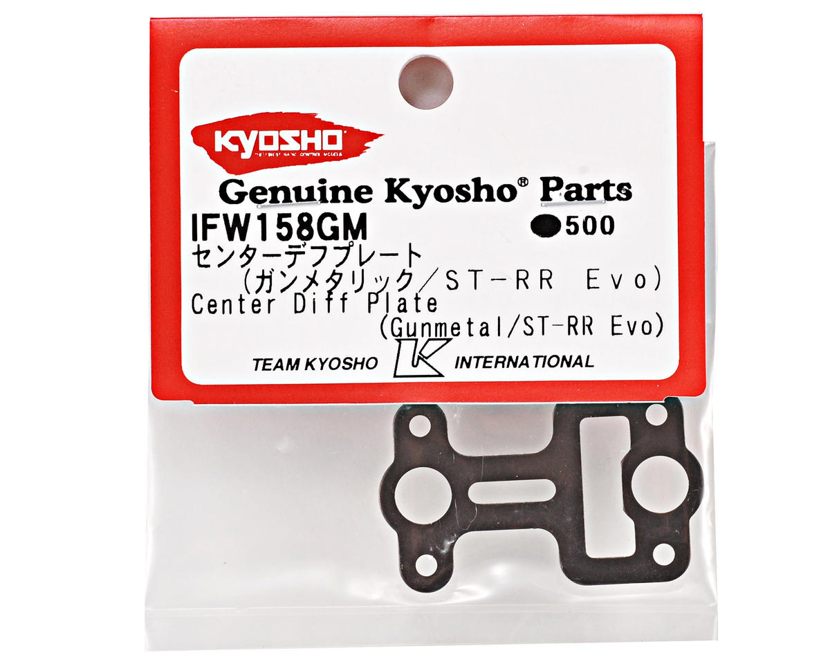 Center Differential Plate (Gunmetal) by Kyosho