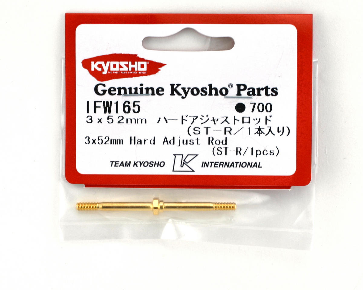 Kyosho Hard Steering Servo Rod (3x52mm) (ST-R)