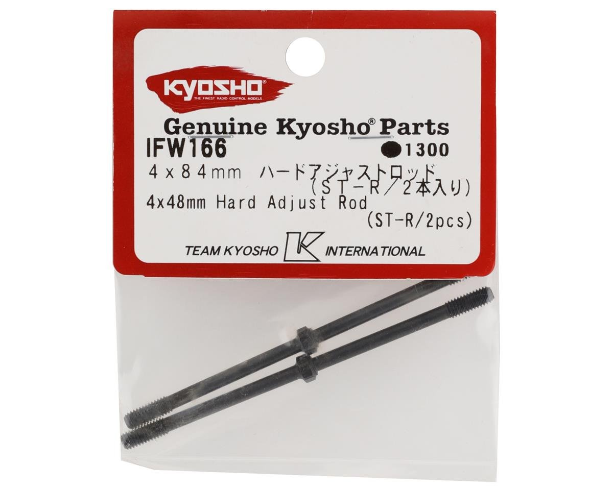 Kyosho Hard Steering Rod (4x84mm) (ST-R) (4)
