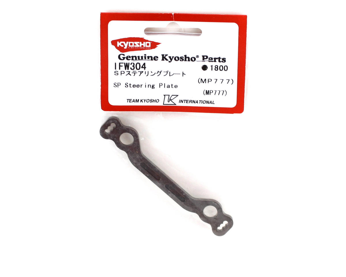 Kyosho Special Steering Ackerman Plate (MP777)