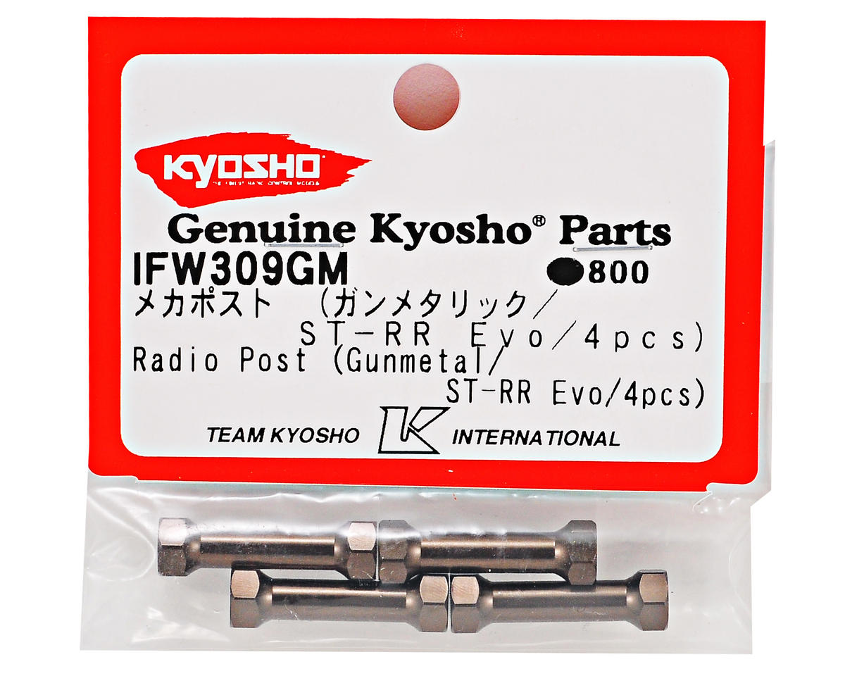 Kyosho Radio Tray Post Set (Gunmetal) (4)