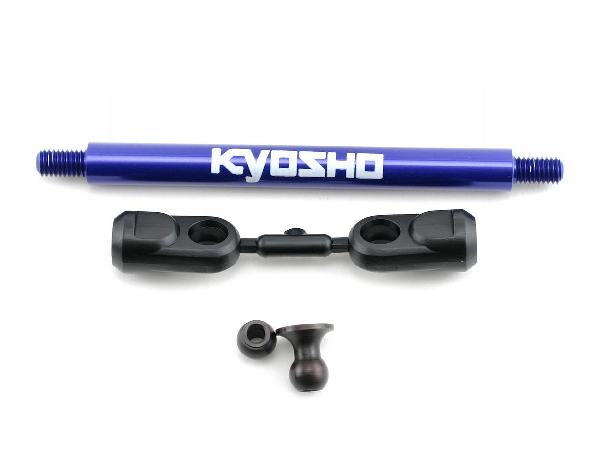 Kyosho Special Rear Torque Rod Set (MP777)