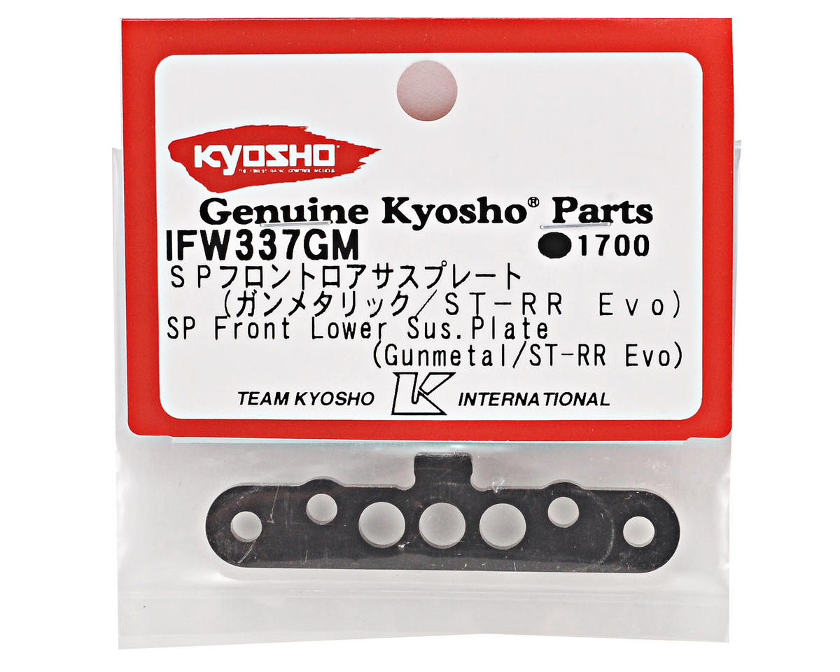 Kyosho +2° SP Front Lower Suspension Plate (Gunmetal)