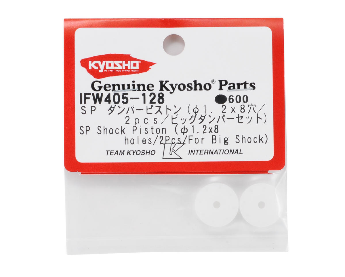 Kyosho SP Big Shock Piston (1.2 x 8 hole) (2)