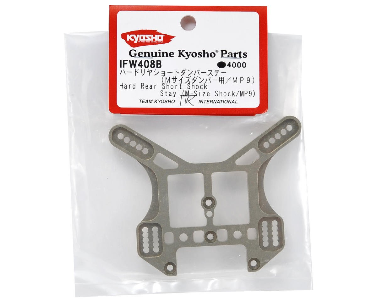 "Kyosho Aluminum Medium Length WC ""B"" Rear Shock Tower"