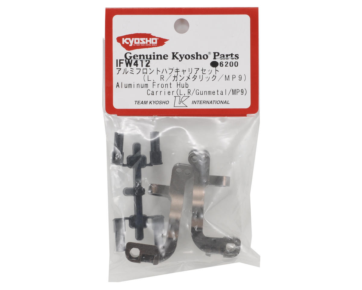 Aluminum Front Hub Carrier Set (Gunmetal) by Kyosho