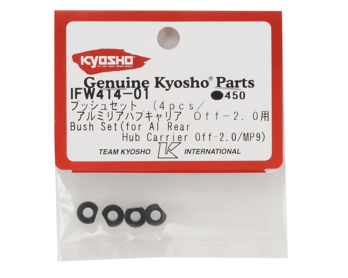 Kyosho Aluminum Rear Hub Bushing Set (4)
