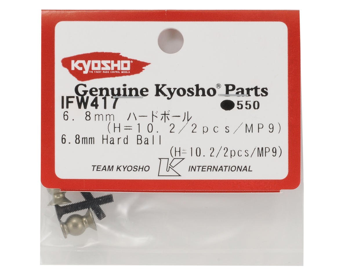 Kyosho 6.8mm Hard Aluminum Ball (2)