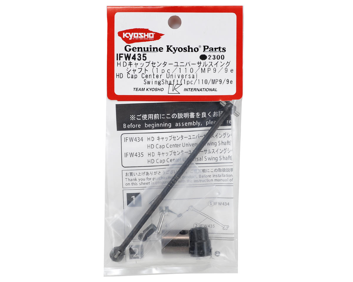 Kyosho 110mm HD Cap C-Universal Rear/Center CVD Set