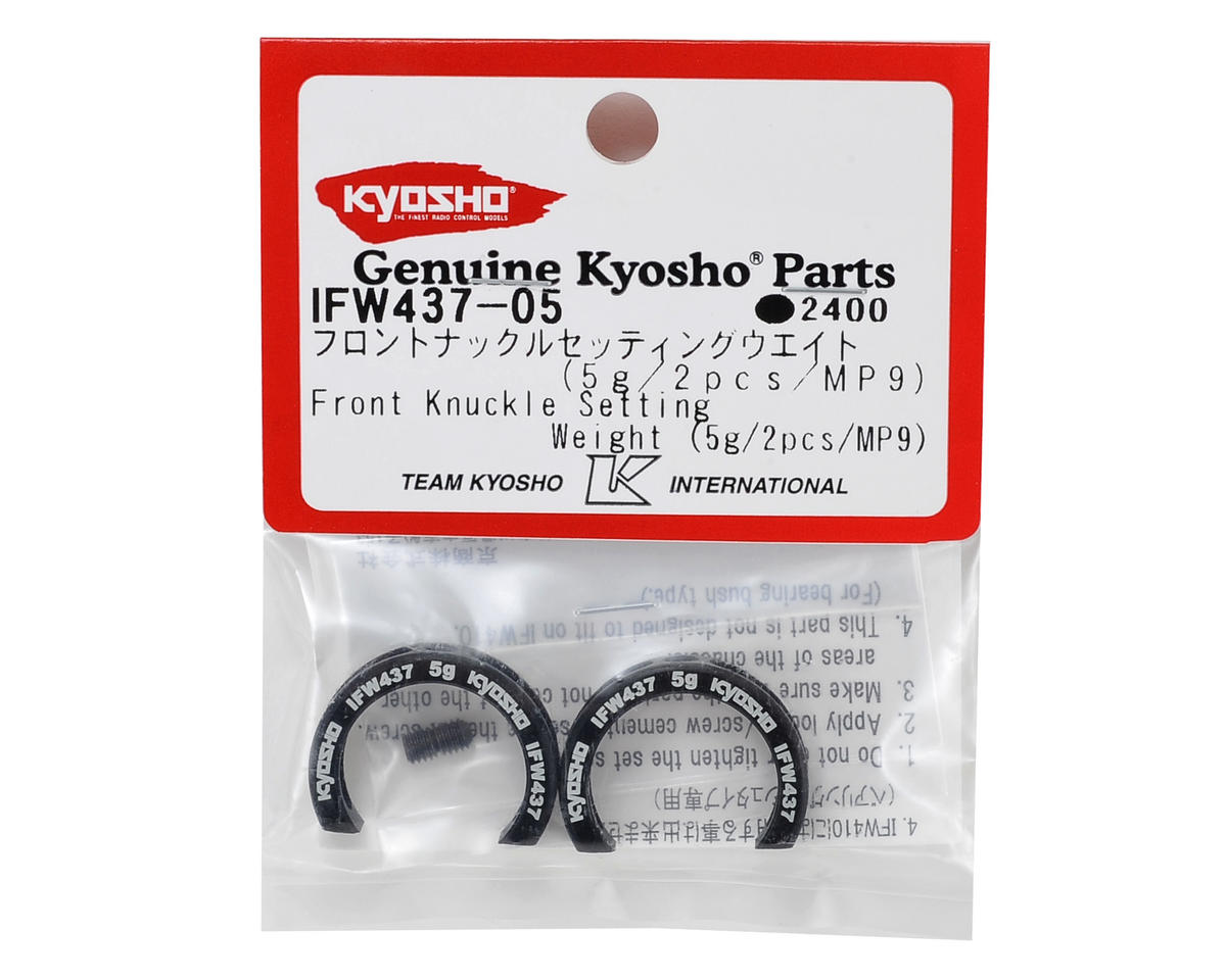 Front Knuckle Weight Set (5g) (2) by Kyosho