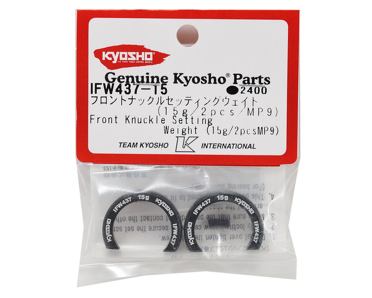 Kyosho Front Knuckle Weight Set (15g) (2)