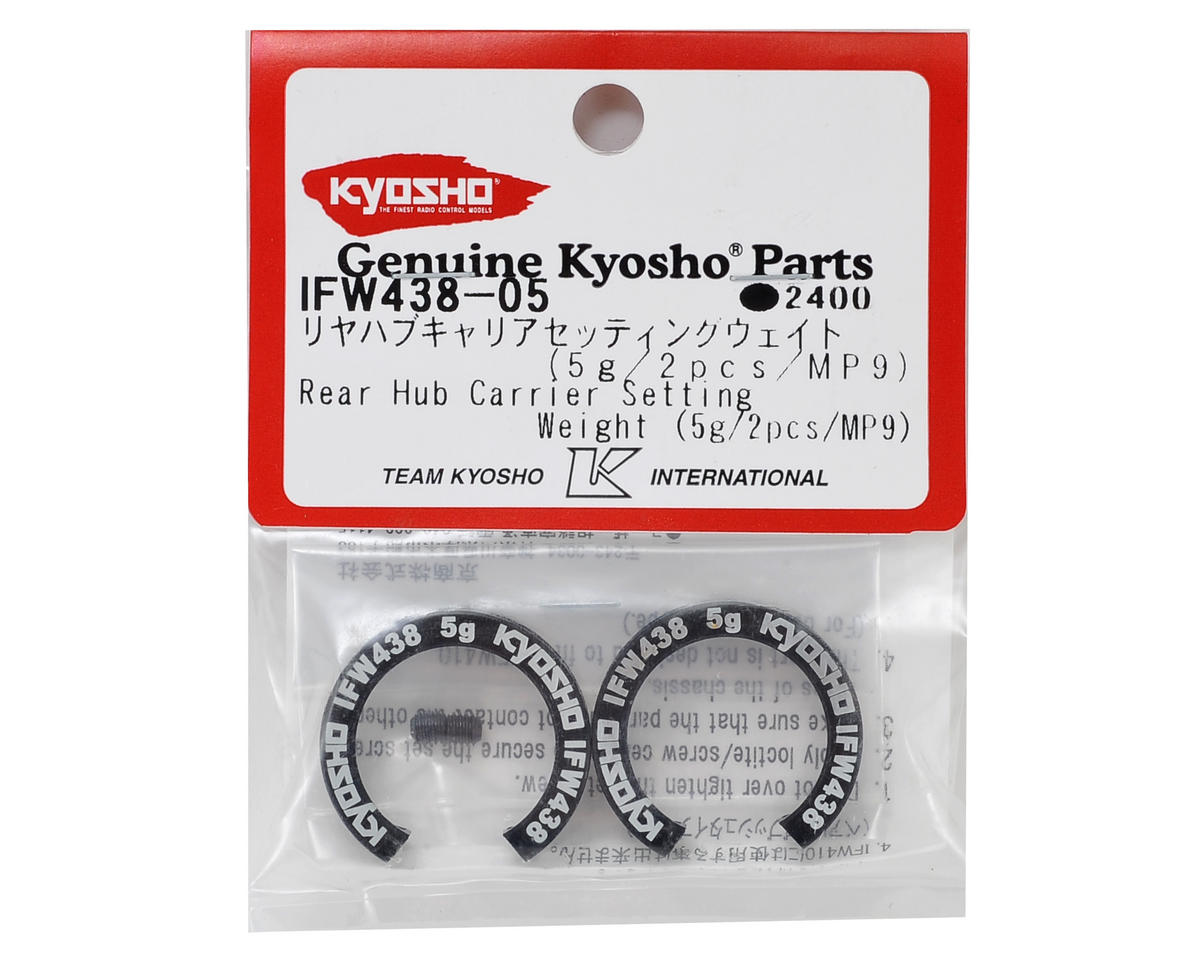 Kyosho Rear Hub Carrier Weight Set (5g) (2)