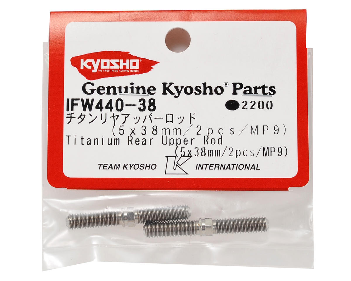 Kyosho 5x38mm Titanium Rear Upper Turnbuckle (2)