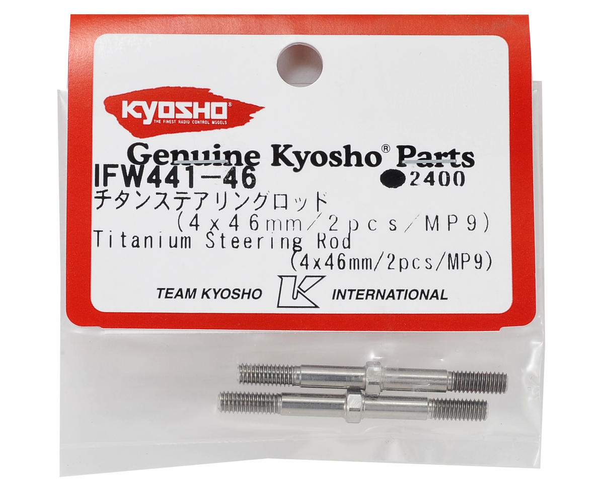 Kyosho MP9 Titanium Steering Rod (2)