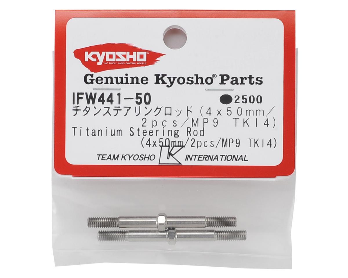 Kyosho MP9 TKI4 4x50mm Titanium Steering Rod (2)