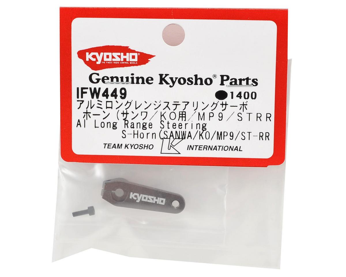 Aluminum Long Steering Servo Arm (23T-KO/Sanwa/JR) by Kyosho