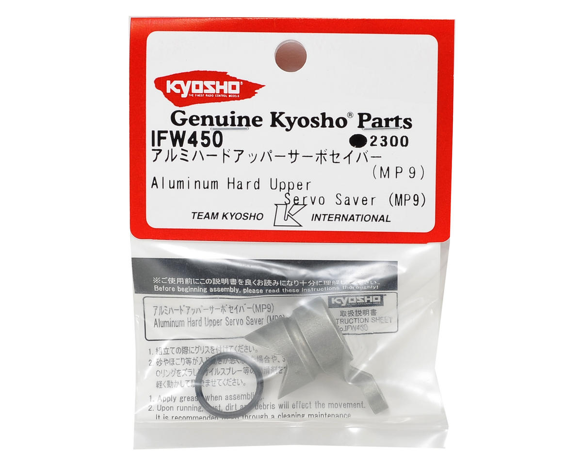 Kyosho MP9 Aluminum Upper Servo Saver (Gunmetal)