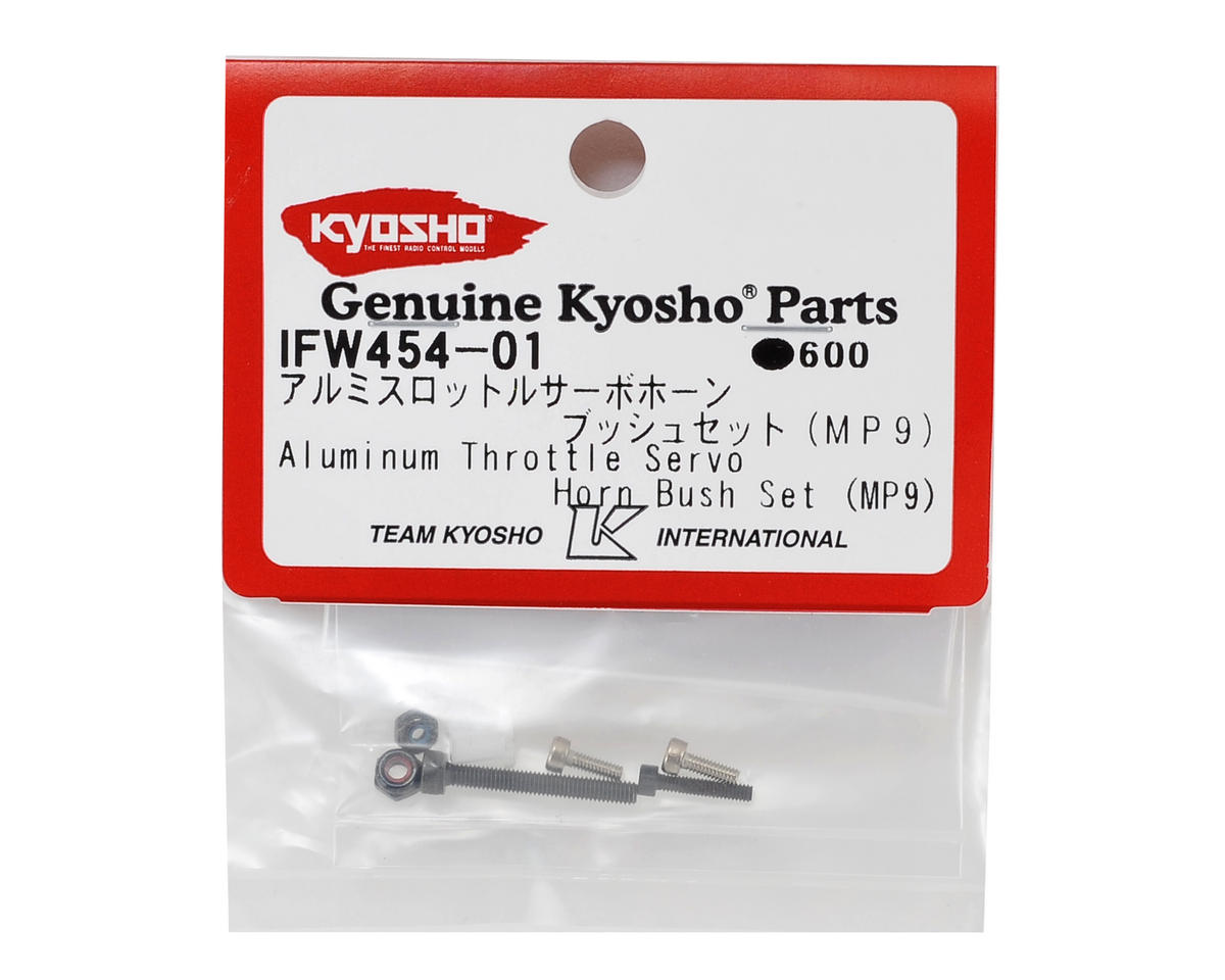 Kyosho MP9 Aluminum Throttle Servo Horn Bushing Set