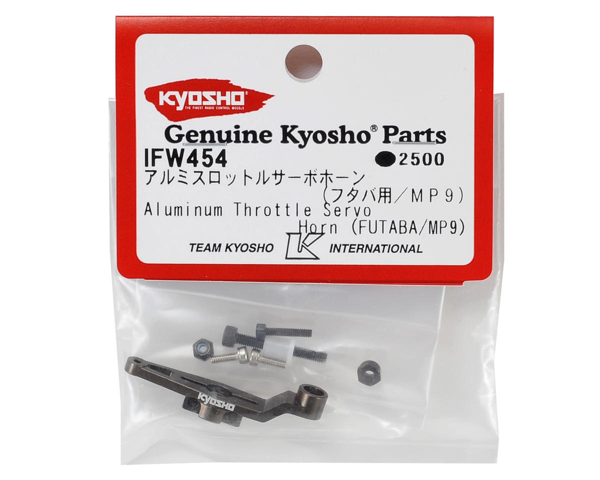 Kyosho MP9 Aluminum Throttle Servo Horn (25T - Futaba)