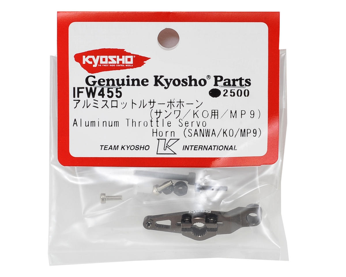 Kyosho MP9 Aluminum Throttle Servo Horn (23T - KO/Sanwa/JR)