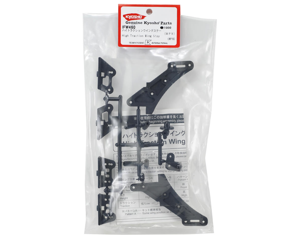 Kyosho High Traction Wing Stay Set