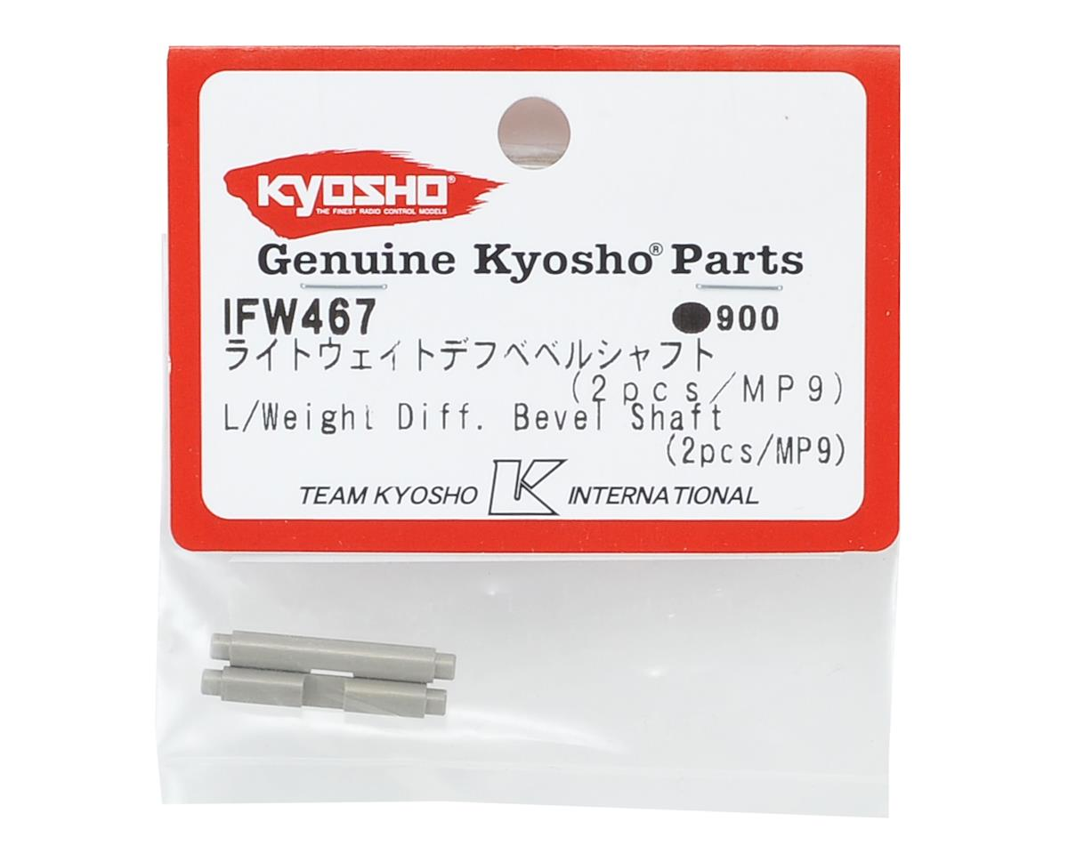 Kyosho Aluminum Lightweight Differential Bevel Shaft (2)