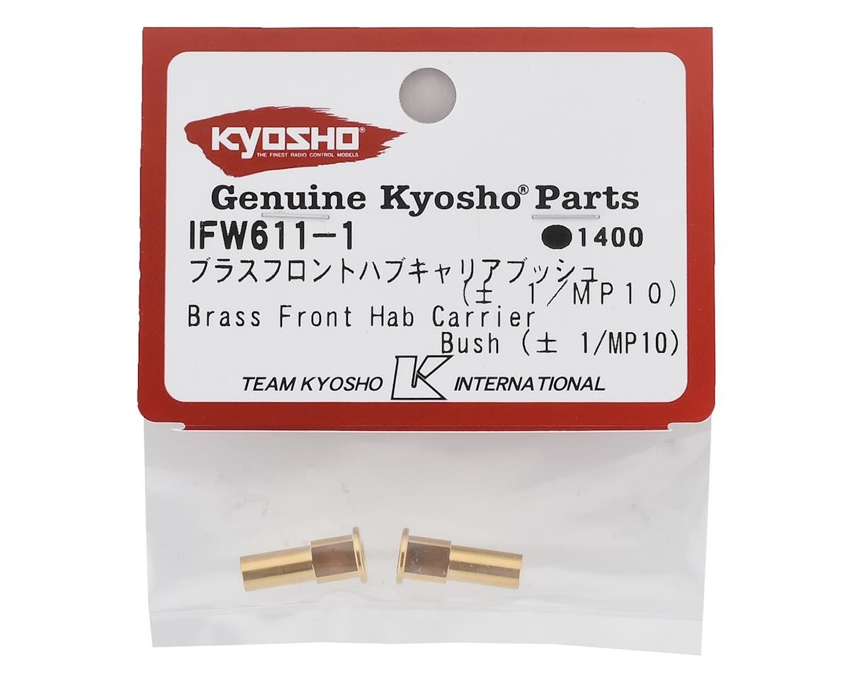 Kyosho MP10 +1 Brass Front Hub Carrier Bushing (2)