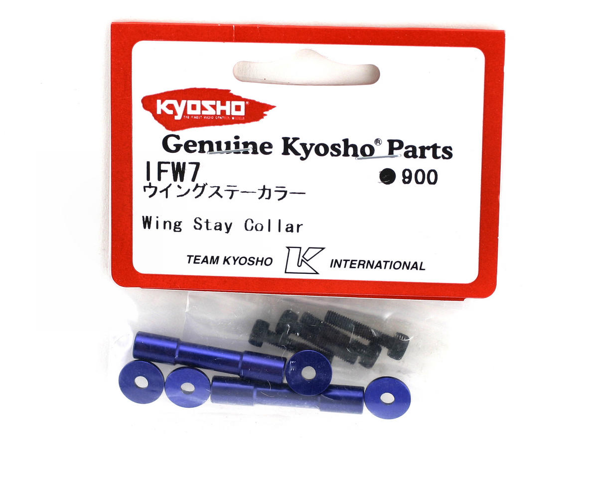 Kyosho Wing Stay Collar (2)