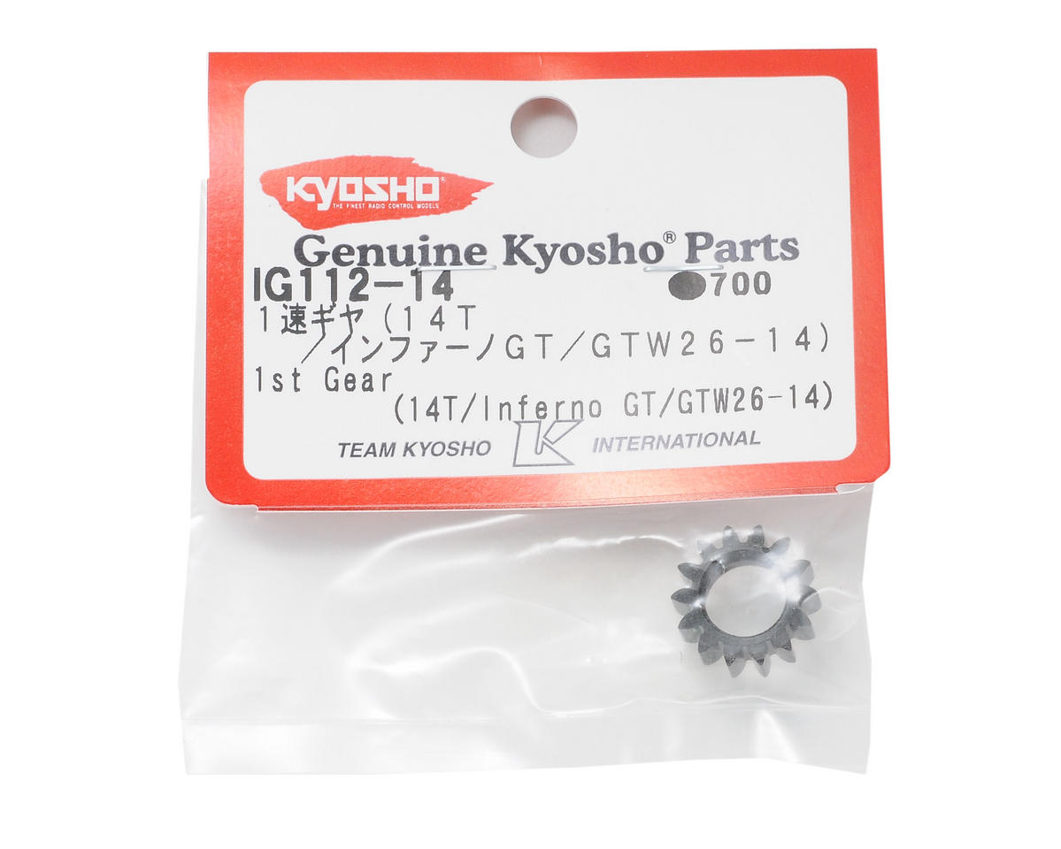 1st Gear (14T) by Kyosho