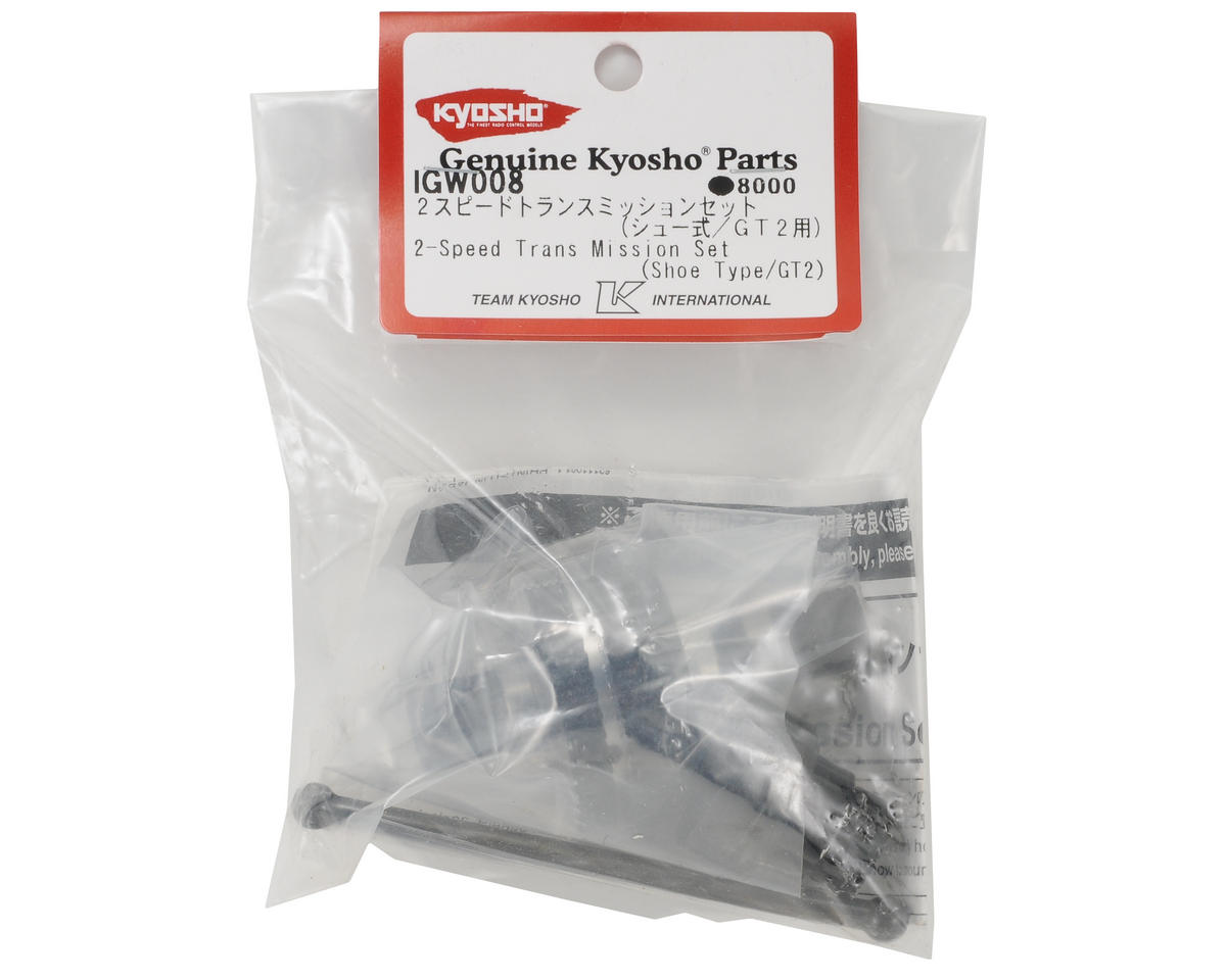 Kyosho 2-Speed Transmission Set
